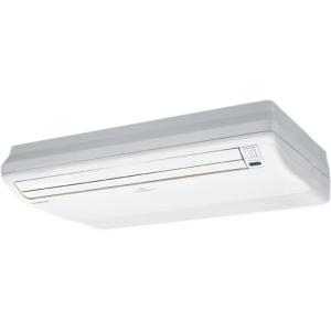 Splash-air-logos-under-ceiling-air-conditioning